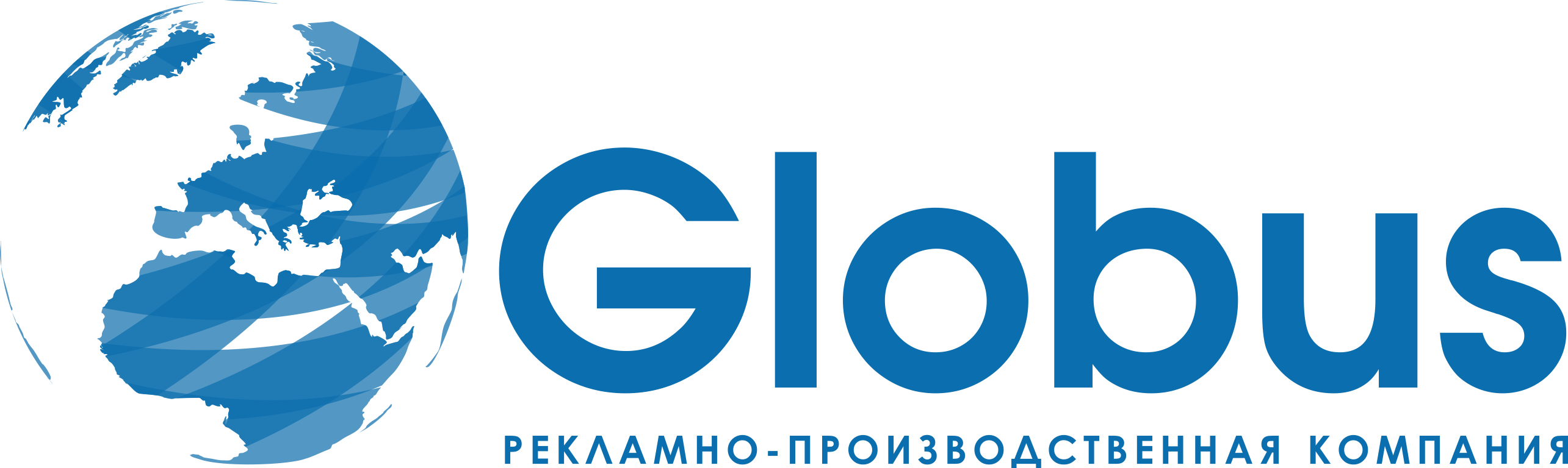 """Рекламно-производственная компания """"Глобус"""""""